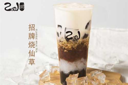 zeal奶茶产品3
