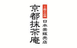 京都抹茶庵