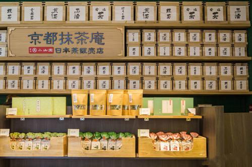 京都抹茶庵3