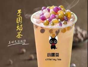 小嘿茶_4