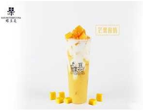 蝶豆花奶茶_1