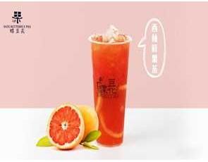 蝶豆花奶茶_4