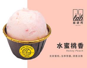花椒冰淇淋_4