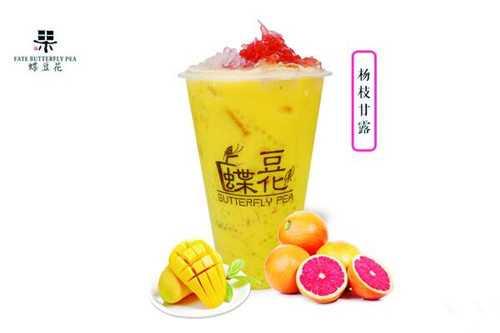 蝶豆花奶茶产品