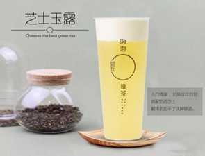 泡泡撞茶_3
