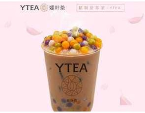 媛叶茶_2