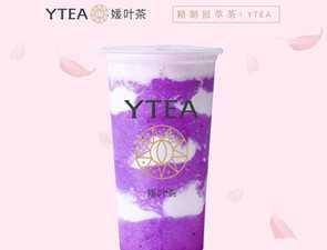 媛叶茶_1