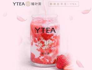 媛叶茶_3