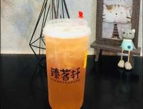 臻茗轩奶茶_3