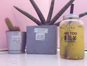 觅荼奶茶_2