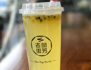 兰芳老街奶茶_1