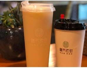 兰芳老街奶茶_3