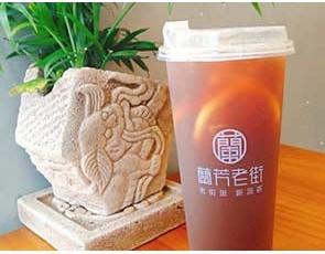 兰芳老街奶茶_4