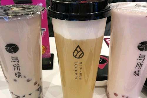 乌所味奶茶店加盟电话多少?2020年奶茶发展趋势一个电话告诉你