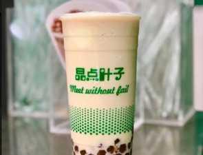 晶点叶子奶茶_2
