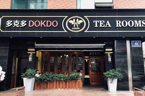 2020年最适合做的生意,多克多奶茶怎么加盟?