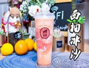 茗鹿溪奶茶_4