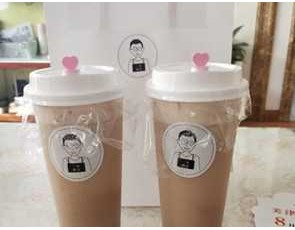 一米奶茶_4