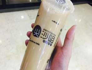 尖沙咀奶茶_2