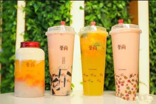 荼尚茶饮产品