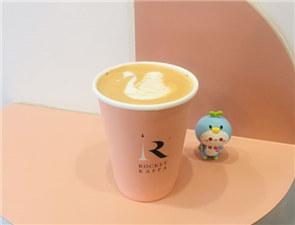 火箭咖啡rocket kaffa_4