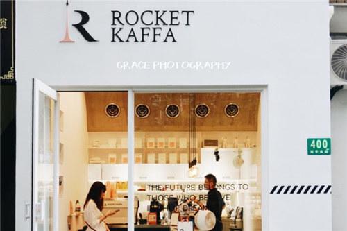 火箭咖啡门店