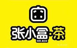 张小盒·茶