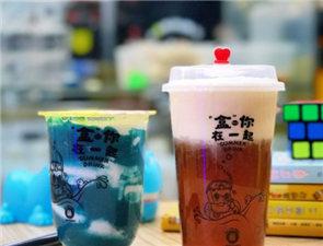 张小盒·茶_4