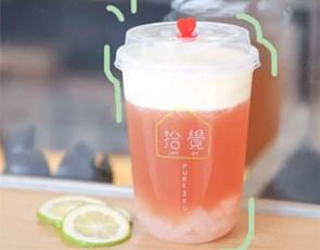 拾觉茶饮_1