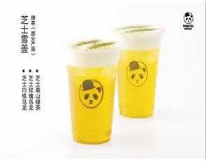 猫熊煮茶_1