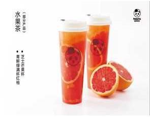 猫熊煮茶_3