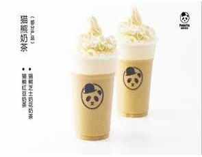 猫熊煮茶_4