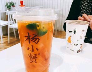 杨小贤_2