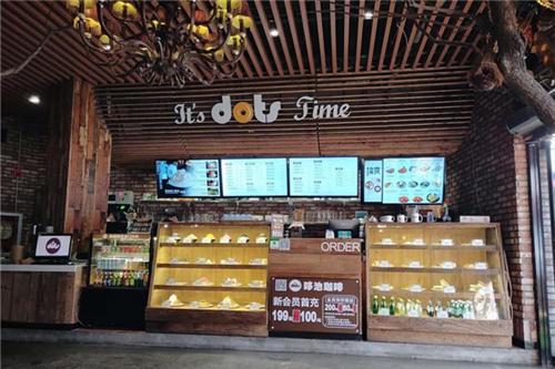哆池咖啡门店