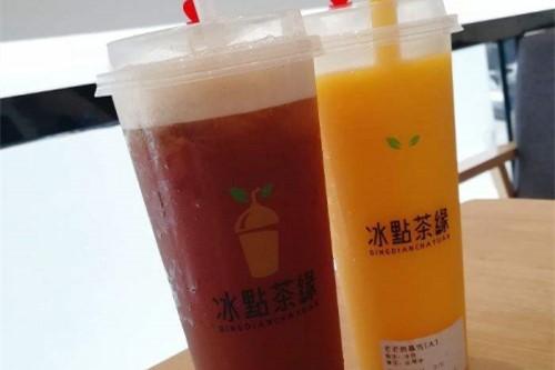 冰点茶缘加盟费贵不贵?冰点茶缘加盟条件有哪些?
