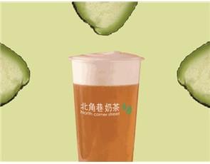 北角巷奶茶_1