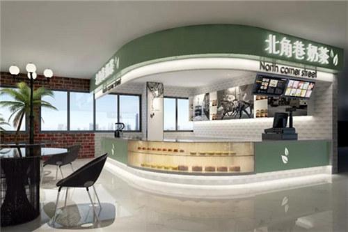 北角巷奶茶门店