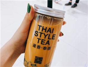 暹香泰茶_3