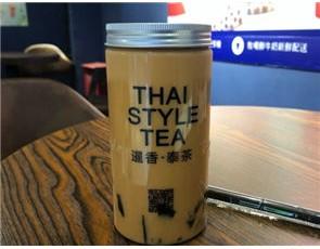 暹香泰茶_4