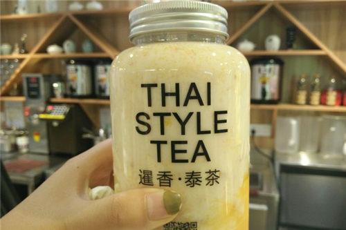 暹香泰茶图3