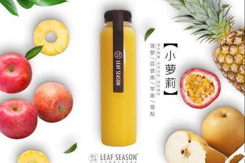 一叶之季果汁环境