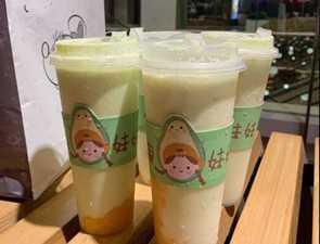 牛油果妹妹茶饮_4