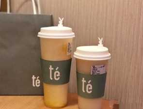 醍茶té_1