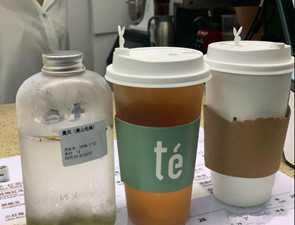 醍茶té_2