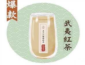 茶缘村奶茶_1
