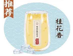 茶缘村奶茶_2