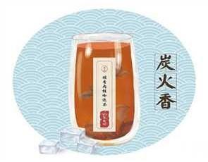 茶缘村奶茶_3