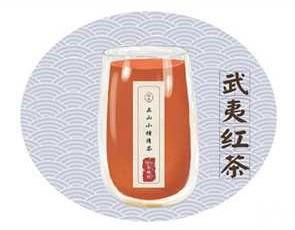 茶缘村奶茶_4