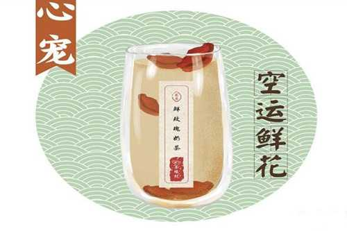 茶缘村奶茶产品
