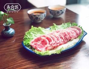 清真·永合坊开锅涮肉_2